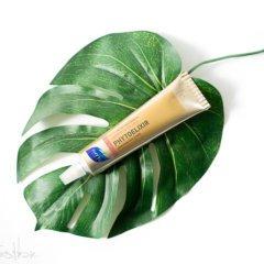 Heute möchten wir Euch zwei Produkte aus derPHYTOELIXIR-Serie aus dem Hause PHYTO vorstellen. Die Produkte derPHYTOELIXIR-Serie sind speziell für sehr trockenes Haar konzipiert worden. Phyto ist ein ganz besonderes Label. Phyto stellt Haarpflegeprodukte her die intensiv mit der pflanzlicher Extrakte wirken und das schon seit langer Zeit. Lange […]